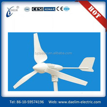 ON-GRID 60RPM rated rotate speed charging device 50KW wind turbine