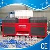 Environmental protection machinery metal Scrap metal barrels/paint bucket shredder machine