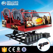 9 seats electric 5d cabin 7d cinema 9d 12d dynamic simulator FOR sale