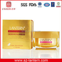 Private label children whitening cream skin care manufacturer