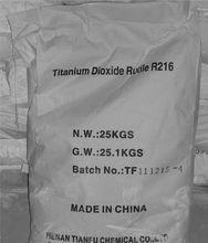 Rutile tio2 titanium dioxide & Anatase tio2 titanium dioxide