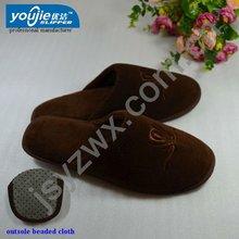 brown angled shaped big foot massage slipper