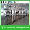 Professional 15kg to 100kg Industrial Washing Machine
