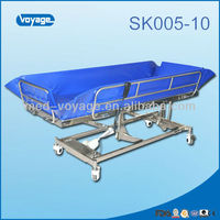 SK005-10 hospital bed bath and beyond