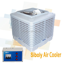 Energy saving 30000m3/h CE approval industrial evaporative air conditioner air cooling fan machine