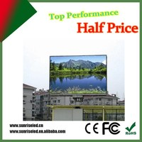 Sunrise 2013 hot advertising outdoor pantalla led p10mm , Shunfeng Express partner