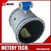 3 inch water flow sensor