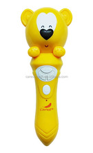 Cute yellow bear with LED lighted eyes talking pen
