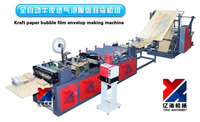 New Condition Bubble Padded Kraft Paper Mailer Making Machine, Bubble Padded Envelope Bag Making Machine with Low Price