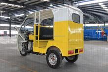 KD-T002 tuk tuk bajaj mini passenger car