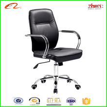 2015 Middle back home office furniture my idea office furniture ZM-B108