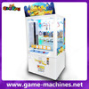 Qingfeng hot sale capsule toy vending machine key master game machine crane claw machine for sale