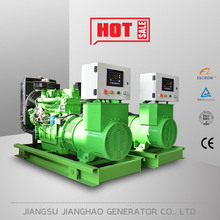 Rechargeable battery electric genetator,low price for weichai generator set