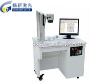 20w Fiber Optic Marking / Marker / Engraving Laser Fda New