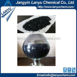 All kinds of Activated Carbon 64365-11-3 in stock