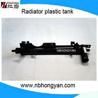 auto part for radiator of SAAB 900