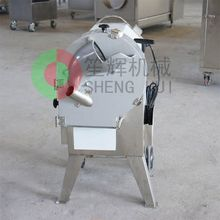suitable for food factory use 200cc chopper SH-100 for factory