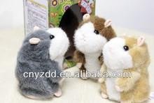 talking hamster/talking hamster wholesale/talking x hamster animals