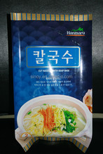 Customizable packing bags for frozen dumplings,food grade material,moisture-proof,back center seal