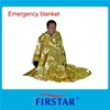 emergency thermal foil blanket with best quality