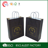 Cheap hot selling high quality kraft paper bag supplier