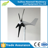 high reliable home use low noise easy start 100w 200W 12V 24V horizontal wind power turbine generator top quality and hot sale