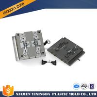 Custom OEM/ ODM plastic injection mould making