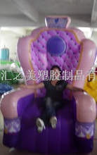 Beautiful Children Inflatable Transparent Sofa Bed, Inflatable Chesterfield Sofa