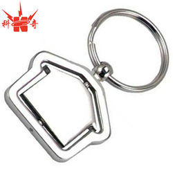 Silver Swivel KeyChain Custom Your Own Logo Blank Keychain House