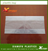 Side gusset Plain Plastic bags