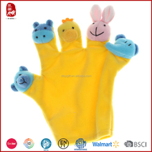 China Yangzhou plush stuffed easter gifts animals finger puppet educational toys for for kids passed SEDEX high quality