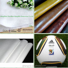 China professional High Quality Football shiny synthetic leather nonwoven fabrics manufacturer
