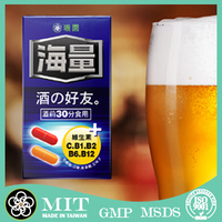Acqua Gems Taiwan gastrointestinal alcohol natural health product