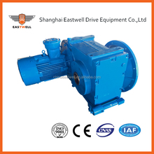 EWF series speed reducer parallel shaft reduction