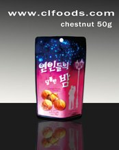 organic roasted chestnuts kernels snack