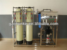 CHKE hot sale SS304 water tank water treatment parts/reverse osmosis machine purifier/ro water treatment for water filter