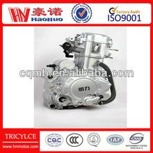 ZONGSHEN 150CC 200CC 250CC tricycle engine