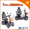New design yiwu gas scooter brands made in china