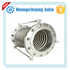 Pipe fittings flanged axial corrugated expanison joint compensator