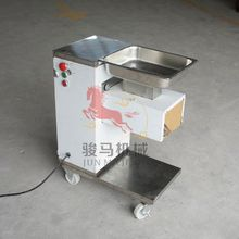 junma factory selling freeze dried food machine QE-500