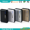patent design CE,ROHS,PSE for tablet portable power bank for iphone 5