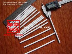 Factory direct sales,5.5X150mm food grade lolly paper sticks,paper lollipop sticks