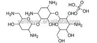 Chemical Stocks Tobramycin Sulphat CAS 79645-27-5