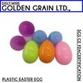 Ovos de páscoa de plástico / embalagem de plástico de ovos / plástico copo de ovo