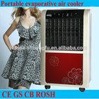 Carga do porto de ningbo cool por evaporação cooler ventilador/evaporativo refrigerador de água ventilador/
