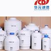 long-distance transport liquid nitrogen tanker
