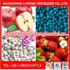 Fertilizante npk preço / npk14-14-14 / NPK15-15-15 / npk16-16-16 / npk17-17-17