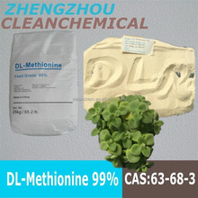 [ Here ]poultry feed additives dl-methionine chicken feed grade from China plant
