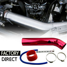 venta al por mayor de aluminio universal de coches del filtro de aire de admisión de la tubería