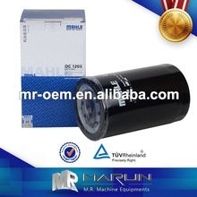 Good Quality Low Cost Professional Oil Filter Dubai